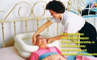 Краткая инструкция по уходу за лежачими больными