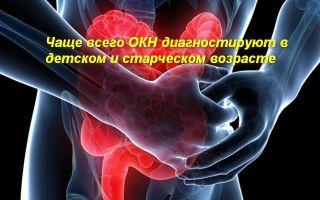 Неотложная помощь при острой кишечной непроходимости