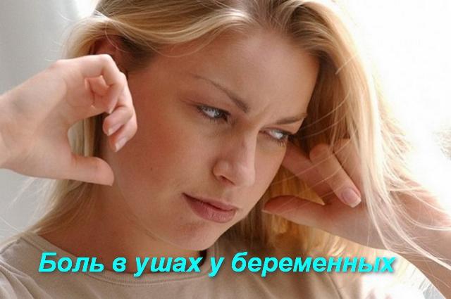 женщина закрыла уши пальцами
