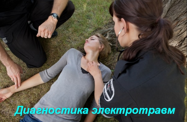 врачи осматривают пострадавшую девушку