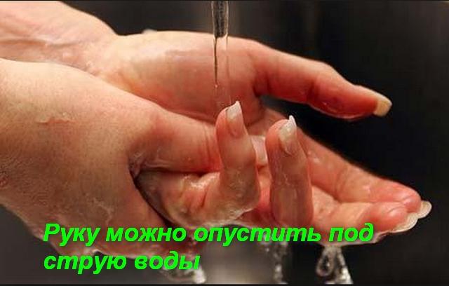 руки под струей воды