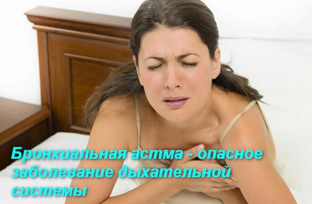женщина руками держится за грудь