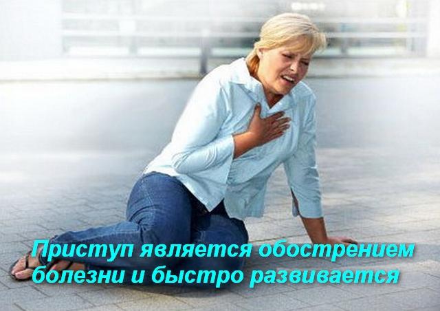 женщина сидит на асфальте