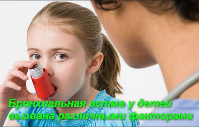 девочка прыскает ингалятором в рот и рядом врач