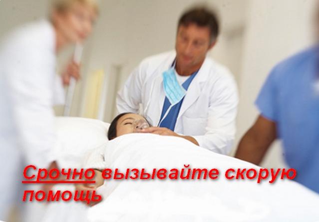 врачи оказывает неотложную помощь