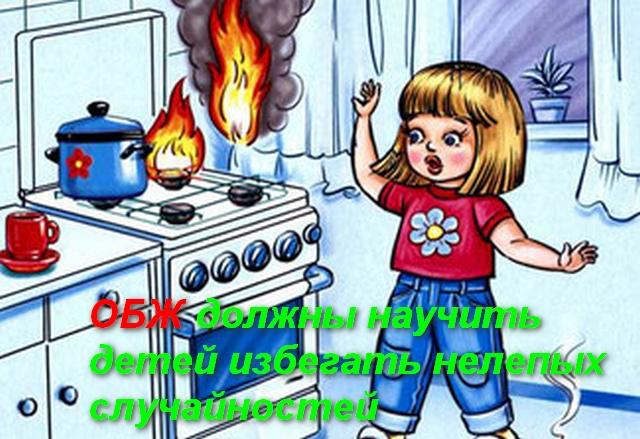 мальчик балуется с огнем