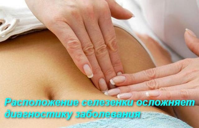 врач руками прощупывает живот человека