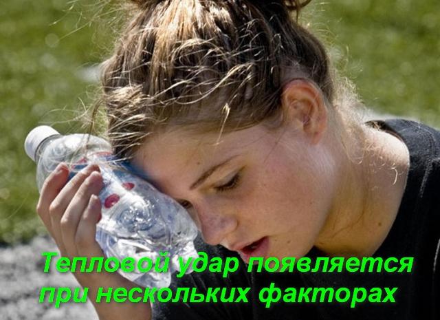 девушка приложила бутылку воды к голове