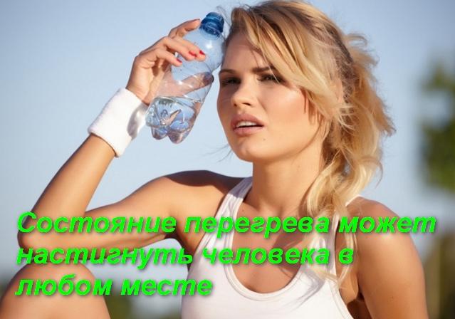 женщина с холодной бутылкой воды