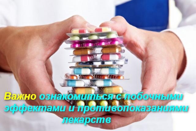 человек держит в руках таблетки