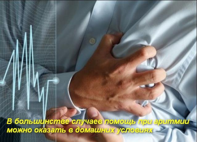 мужчина руками держится за грудь
