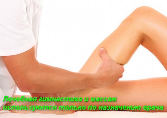 врач держит пациента за ногу