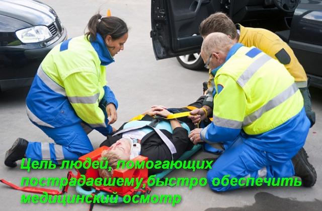 медики оказывают помощь пострадавшему мужчине