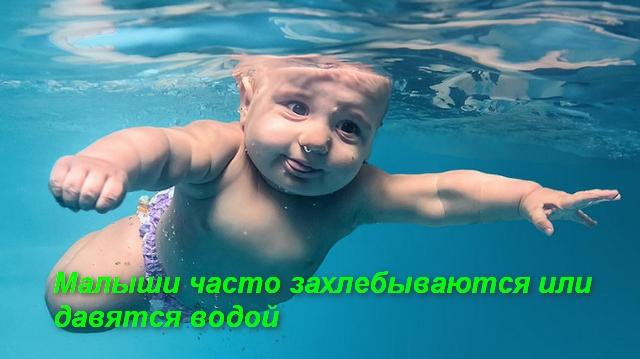 ребенок плавает в воде
