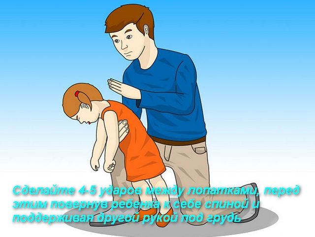 мужчина хлопает ребенка по спине