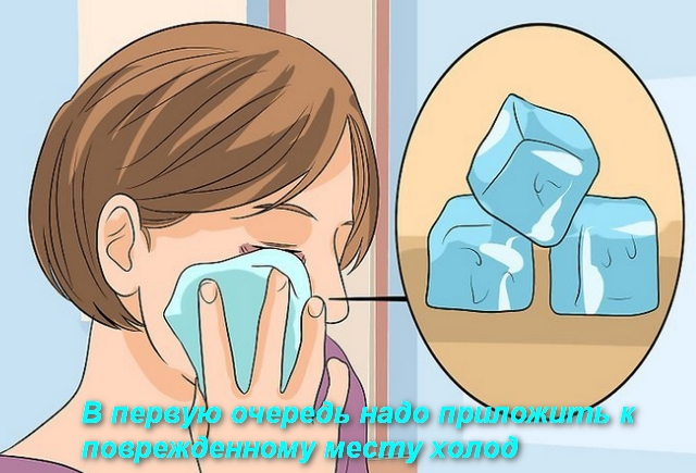 женщина прикладывает лед на лицо