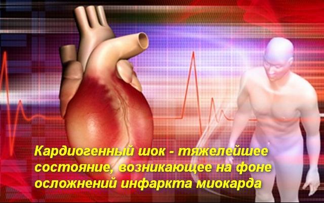 рисунок сердца и человека