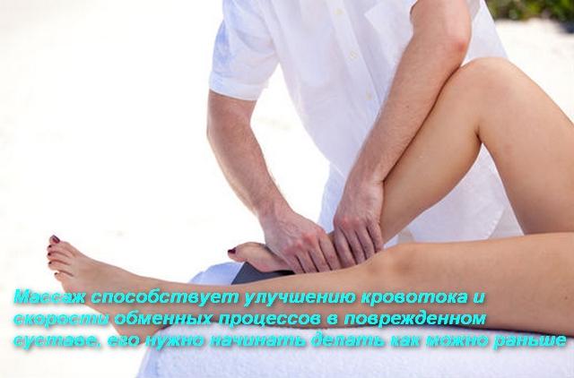 специалист делает массаж на ноге