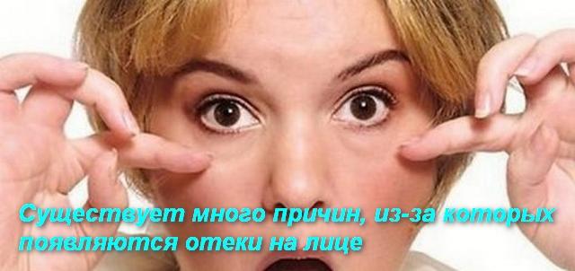 женщина пальцами трогает кожу под глазами