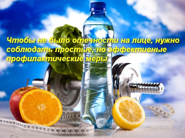 гантели,вода и фрукты