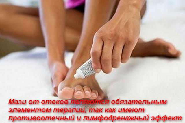 человек наносит крем на ногу