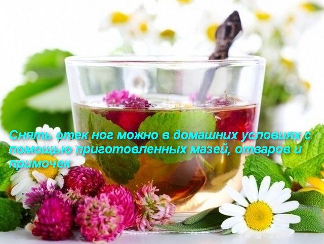 чашка с жидкостью и вокруг цветы