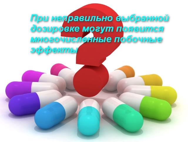 знак вопроса и таблетки