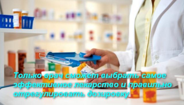 врач держит в руках лекарство