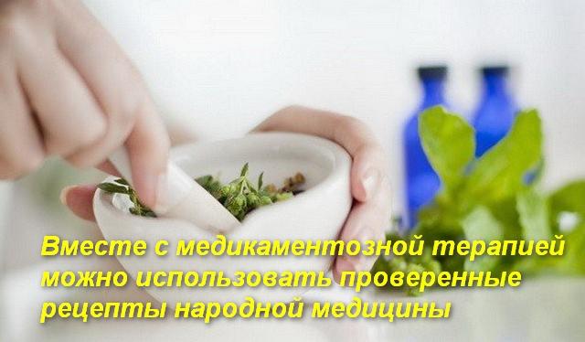 женщина готовит лекарство из растений