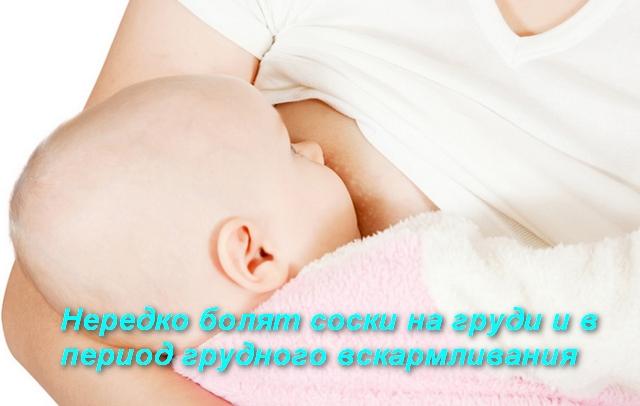 женщина кормит грудью ребенка