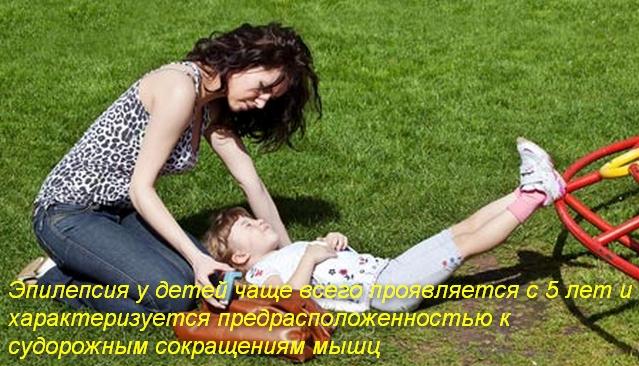 женщина наклонилась над лежащим ребенком