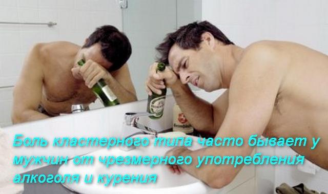 мужчина с бутылкой держится за голову