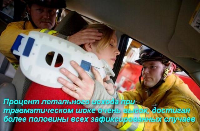 спасатели помогают девушке