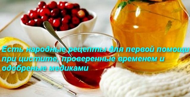 фрукты,чашка с чаем и графин с жидкостью