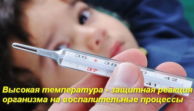 лицо ребенка и термометр в руке человека