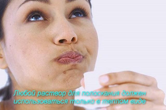 женщина полощет рот