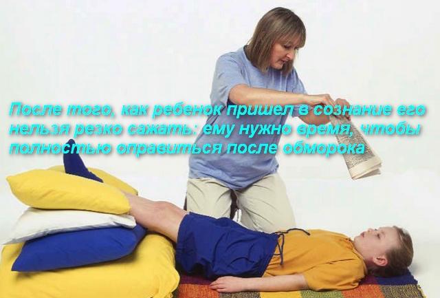 женщина оказывает помощь ребенку