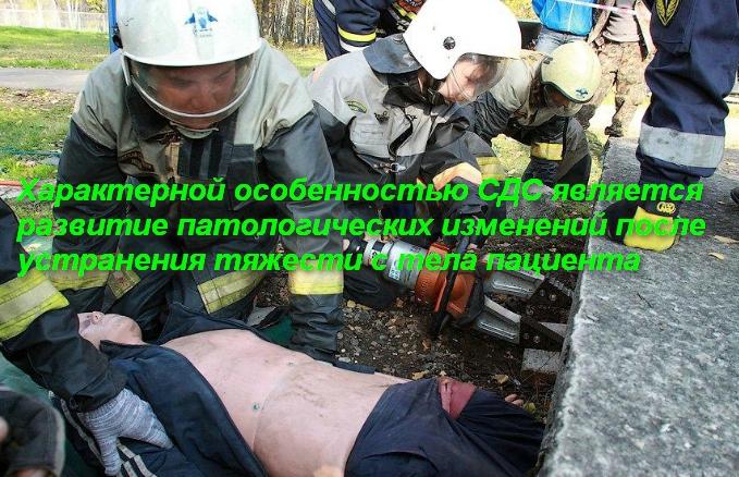 сотрудники МЧС оказывают помощь человеку