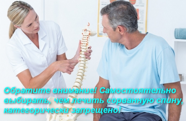 врач показывает макет позвоночника пациенту