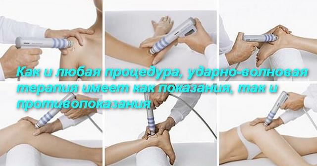 врач делает процедуру на разные части тела