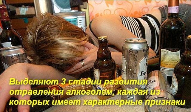 лежит женщина и рядом с ней много бутылок