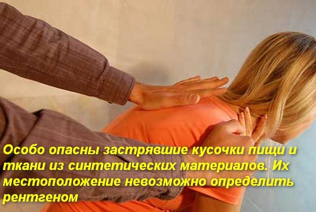 ладонь мужчины лежит на спине девушки