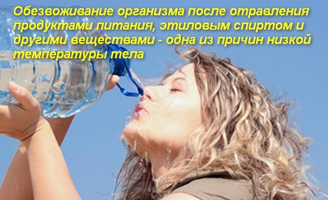 женщина пьет воду из бутылки