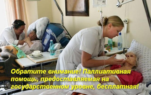 медсестра кормит больную женщину