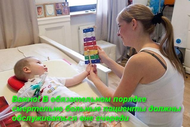 мама играет со своим ребенком в медицинской палате