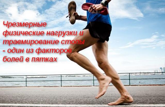 спортсмен бежит босиком