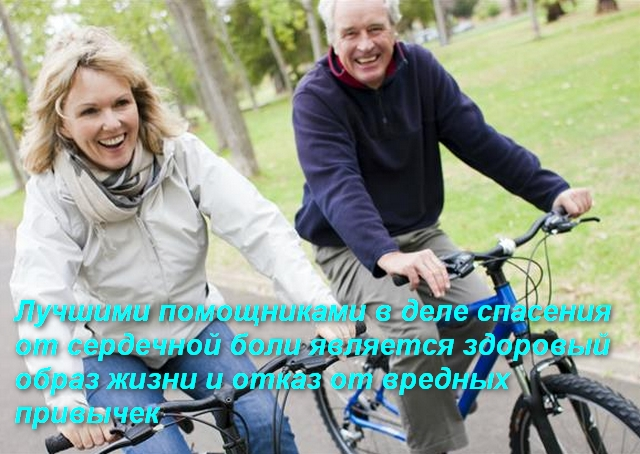 женщина и мужчина едут на велосипедах