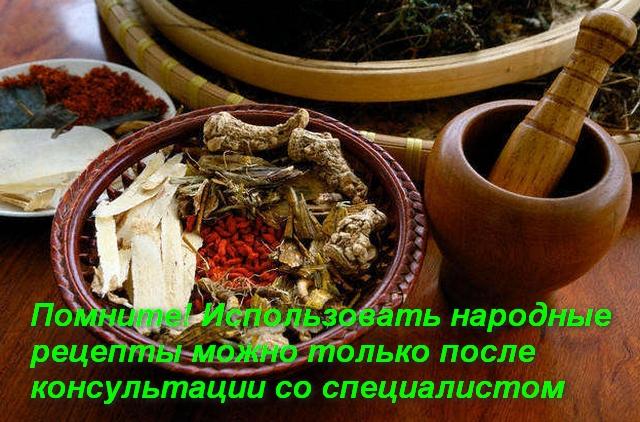 лечебные травы в тарелке