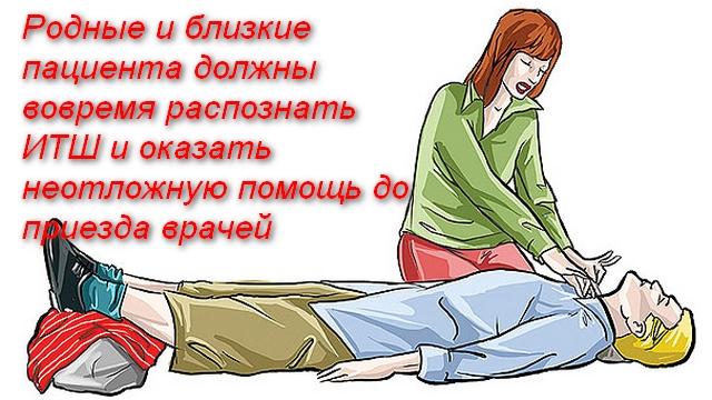 женщина оказывает помощь мужчине
