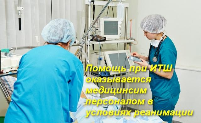 врачи в палате у постели больного